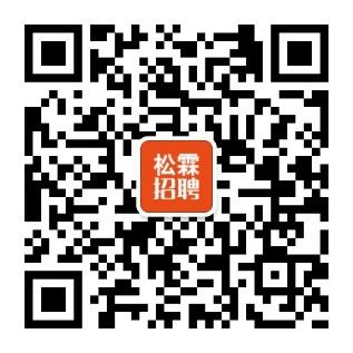 招聘优游众号二维码.jpg
