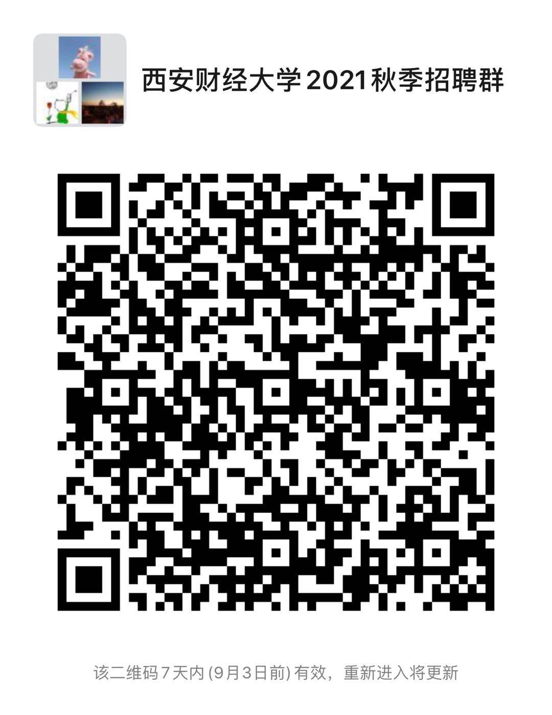 ff05afc7034b8ac89a89472e5f4cfac.jpg