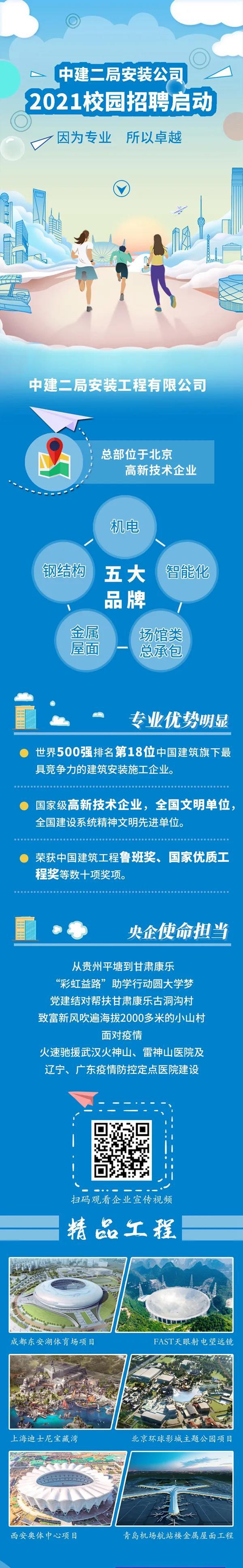 长图(1).jpg