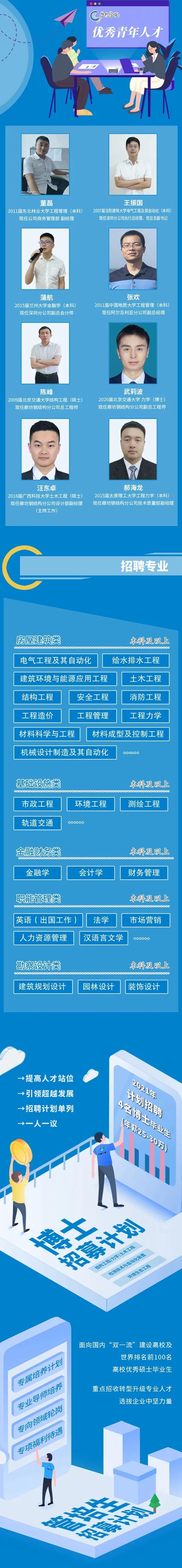 长图(2).jpg