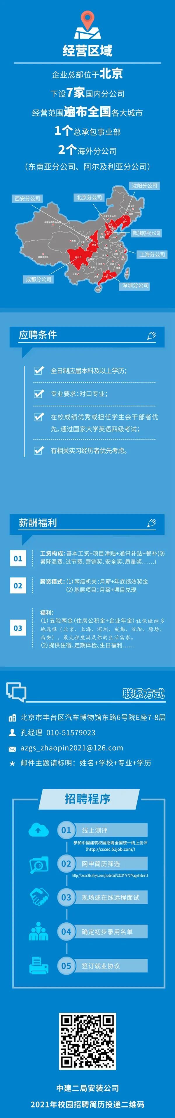 长图(3).jpg