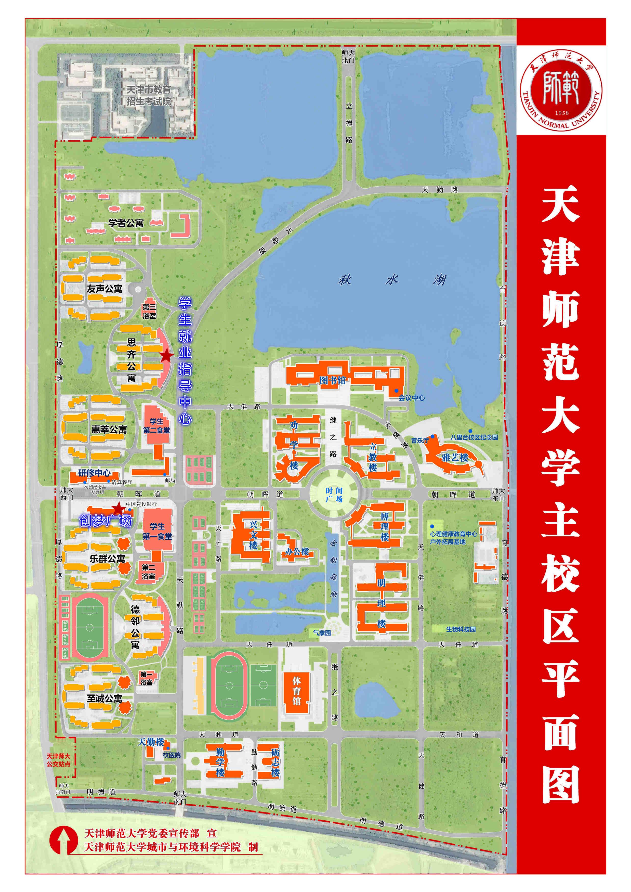 校园地图_副本.jpg