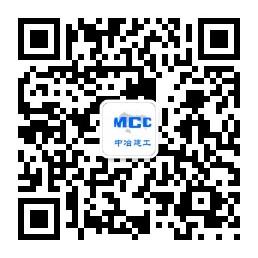 中冶建工集团招聘公众号.jpg