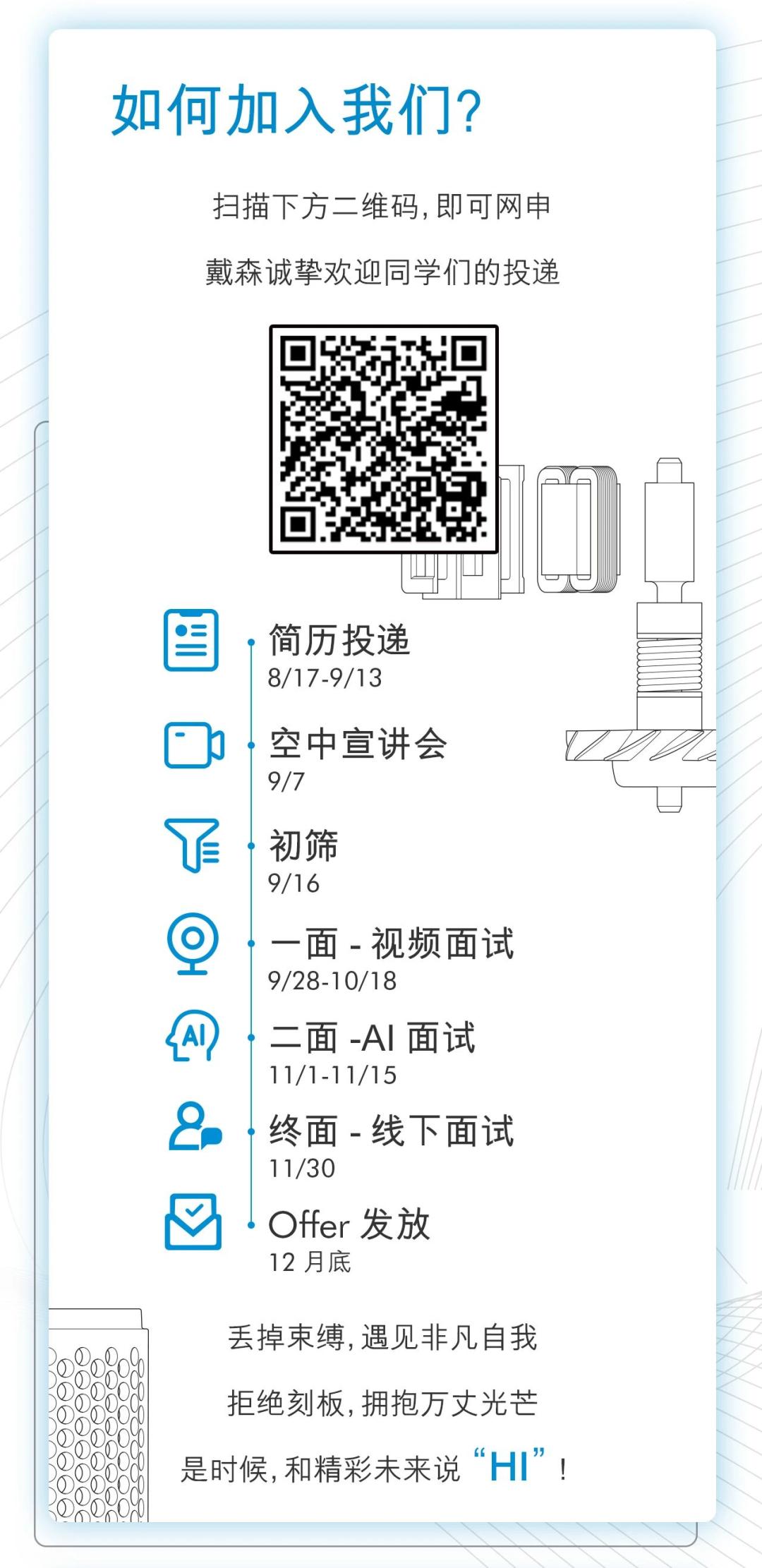 微信图片_20200904084715.png