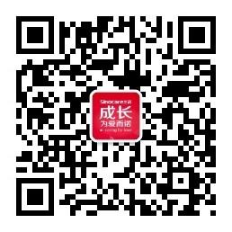 三诺-招聘公众号.jpg