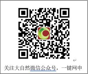 微信截图_20200908224521.png