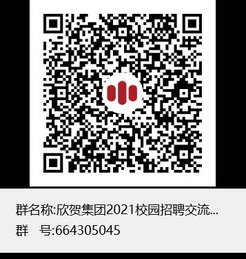 QQ群号二维码.png