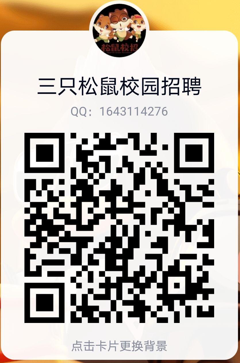 QQ二维码.png