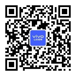 微信招聘二维码.jpg