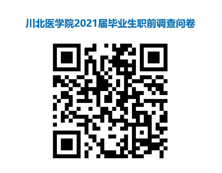 QQ图片20200929152545.png