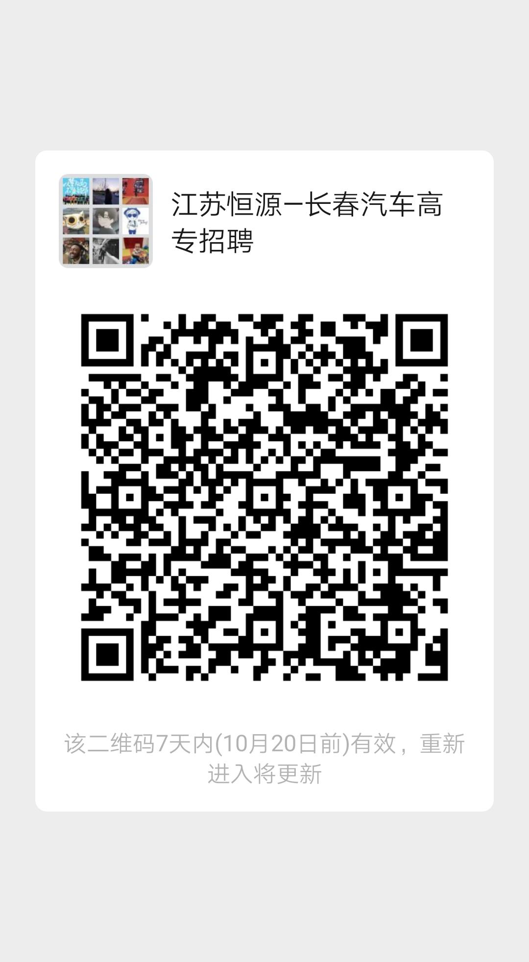 83f60e64f01c50934b2575c2688c74d.png