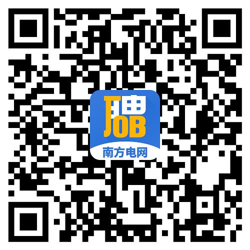 广西电网二维码.png