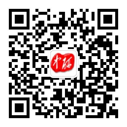微信圖片_20200924141950.jpg