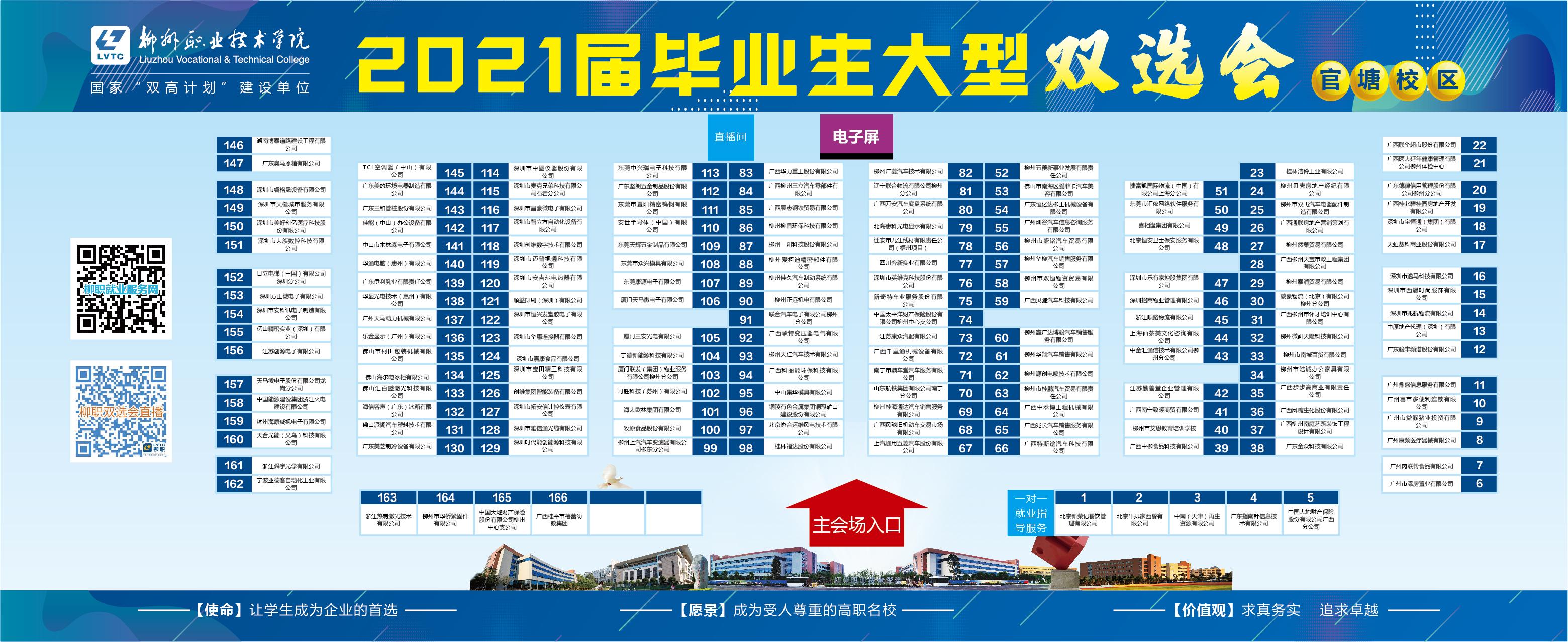 大背景官塘-01 (1).jpg