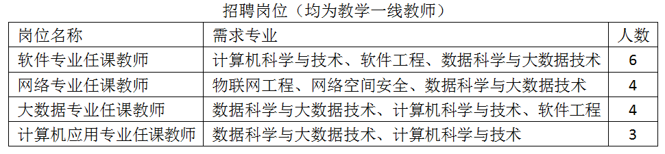 1604891883(1).png