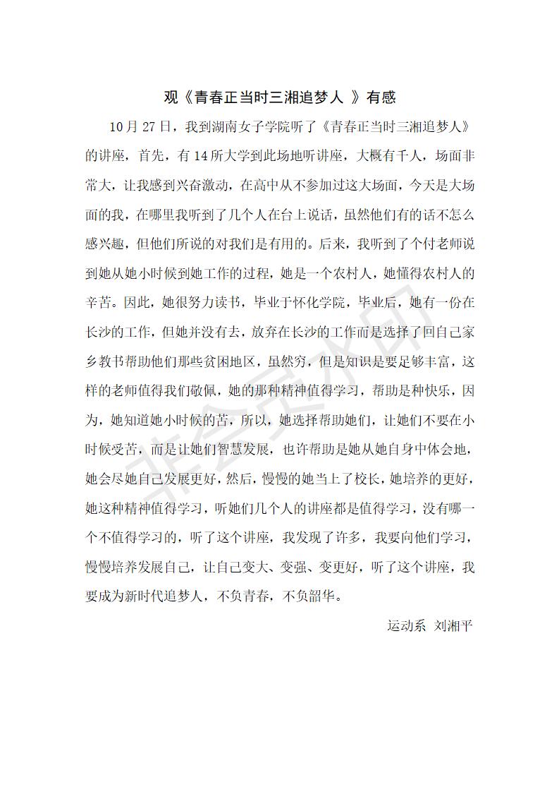 刘.png