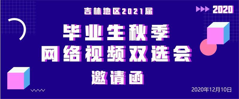 微信圖片_20201116121224.jpg