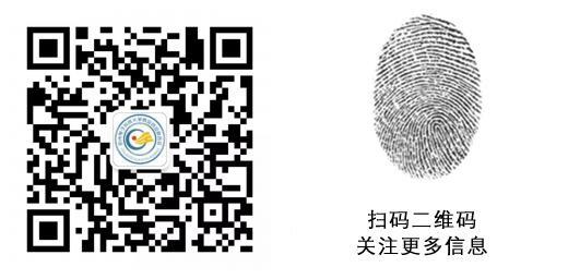 微信圖片_20201119095100.jpg