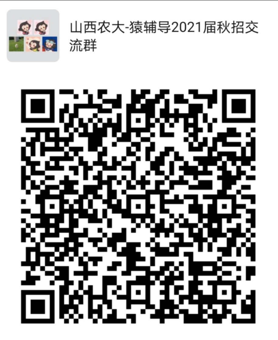 微信图片_20201120143911.jpg
