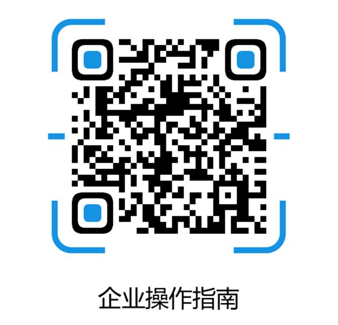 微信截图_20201125141124.png