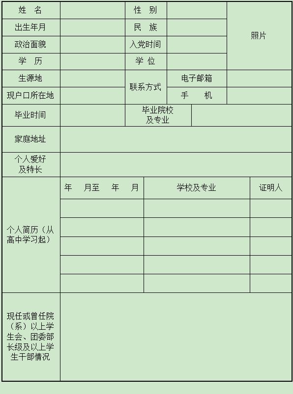 4L9$PAZF~E78_1A$WLMR6`S.png