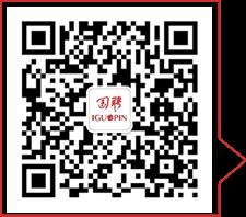 微信图片_20210112103953.png