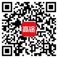 麦客简历收取表.jpg