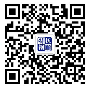 微信截图_20201013150352.png