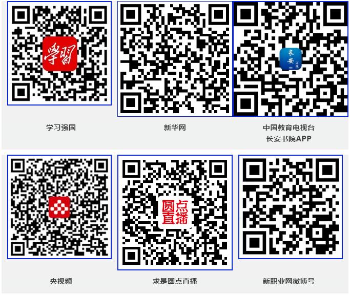 QQ截图20210206105709.png