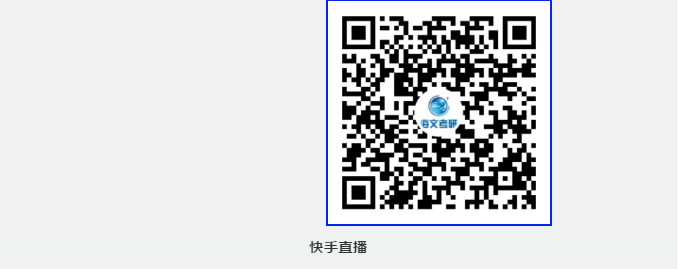 QQ截图20210206105732.png