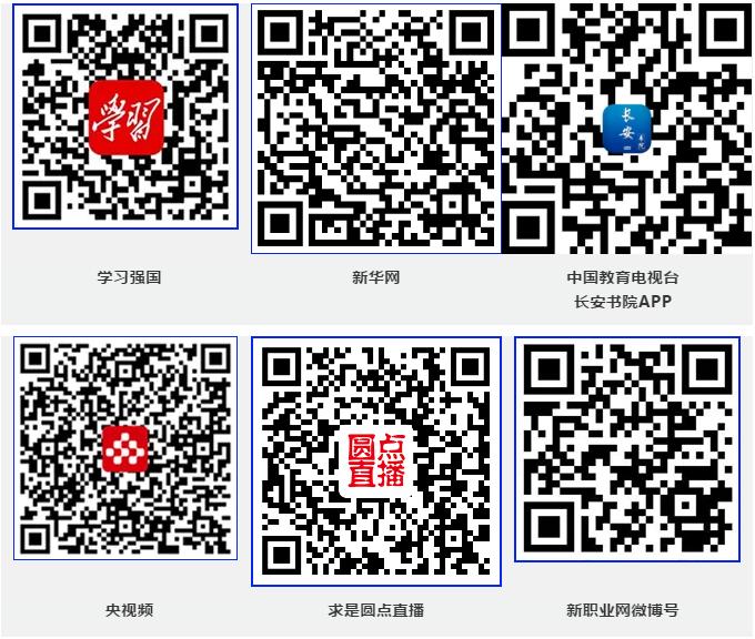 QQ截图20210219125134.png
