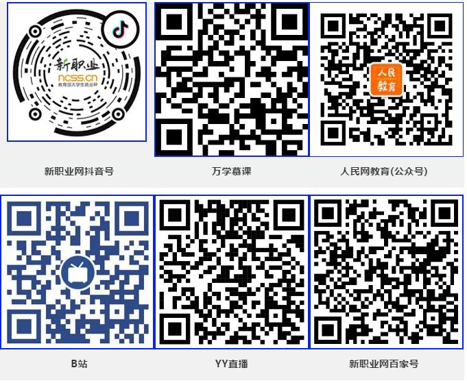 QQ截图20210219125146.png