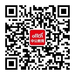 qrcode_for_gh_c060e2e103e6_258.jpg