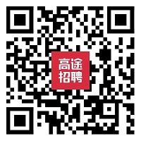 官网投递二维码.jpg