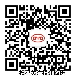 【二维码】简历投递.jpg