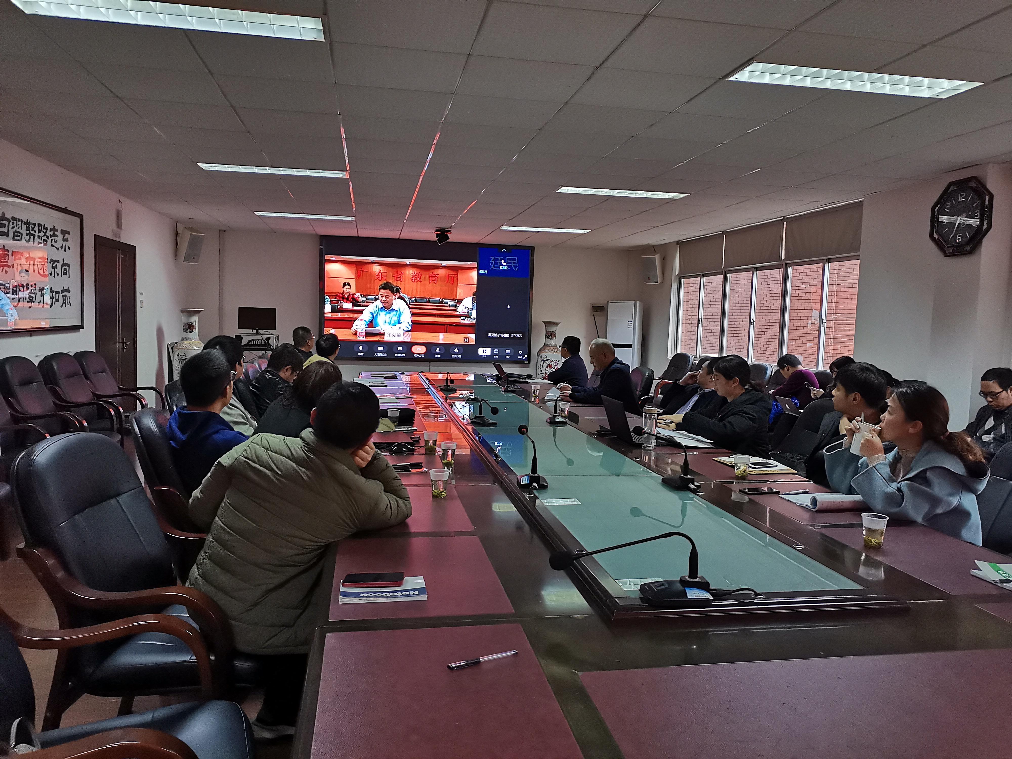20210316  2021届高校毕业生就业工作第二次调度视频会议02.jpg