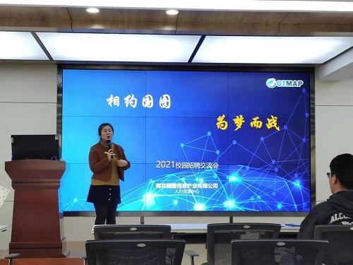 南京国图信息产业有限公司 (3).jpg