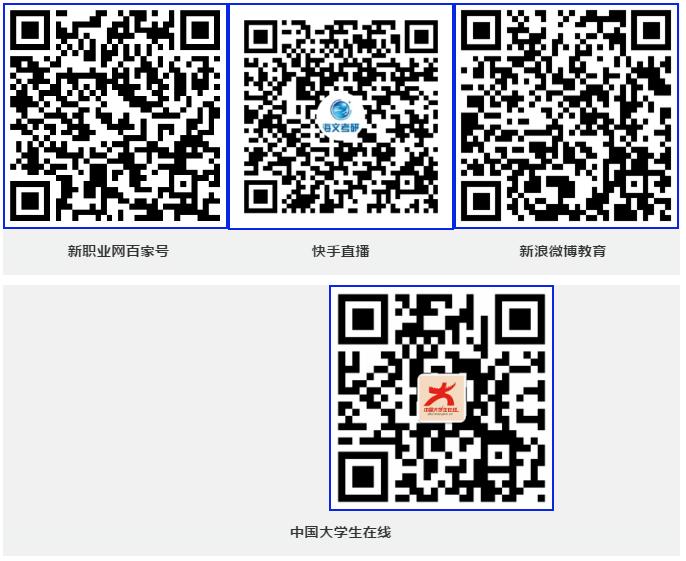 QQ截图20210415175633.png