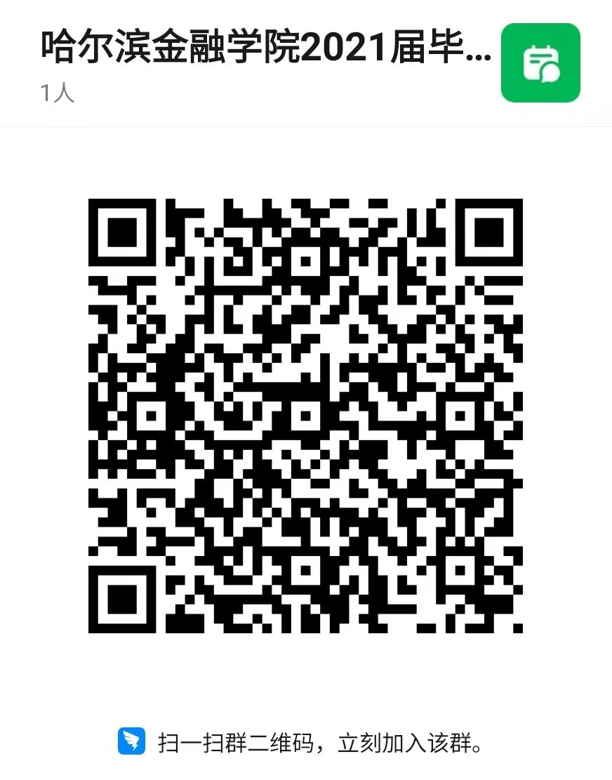 微信图片_20210422103413.jpg