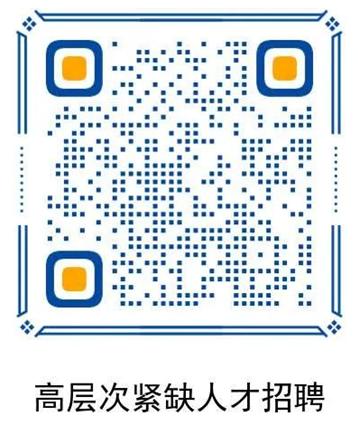 微信图片_20210423151719.png
