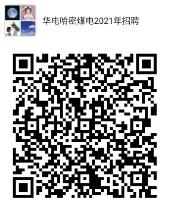 _]2YH6M8E8C[38CGJW$W14F.png