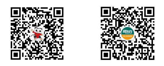 微信截图_20210219153622.png