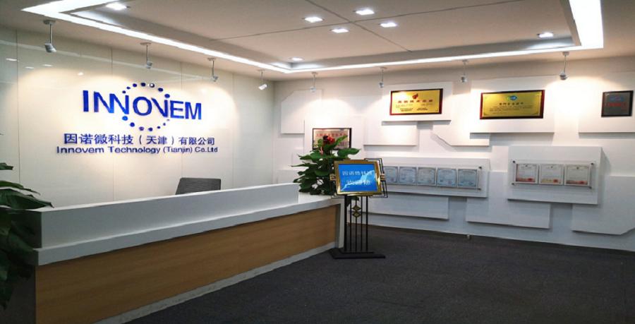 因诺微科技前台1.png