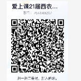 5E726742-2972-4404-A3D5-740E5C7A13AE.png