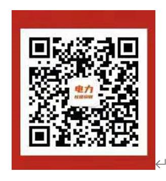 QQ圖片20210531021857.png