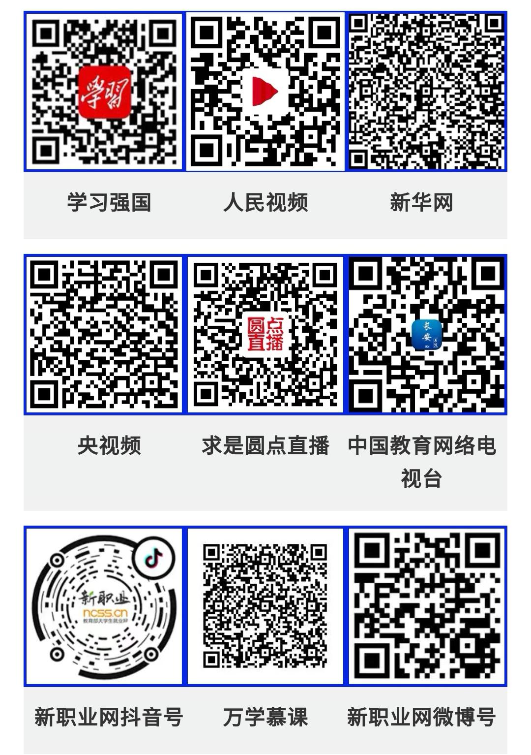 Screenshot_20210603_231056_com.tencent.mm_edit_49.jpg