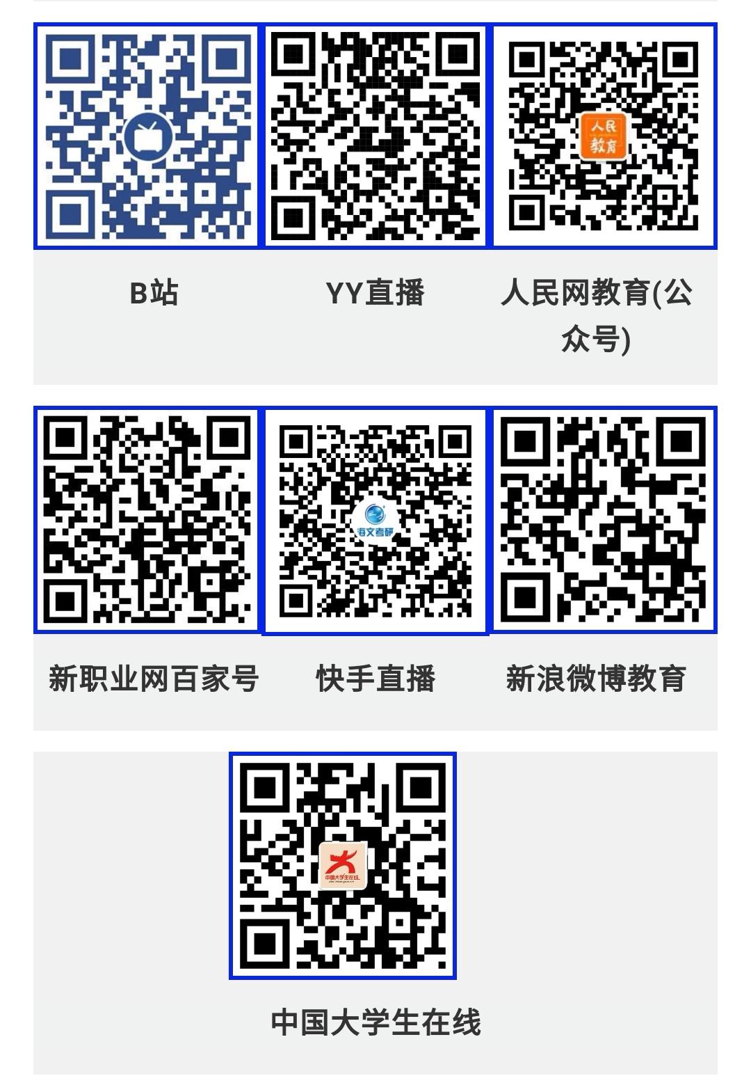 Screenshot_20210603_231101_com.tencent.mm_edit_49.jpg