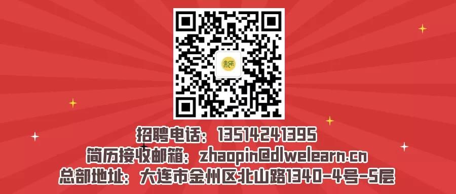 微信图片_20210605102147.jpg