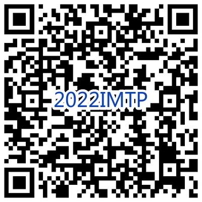 2022IMTP投递端口.png