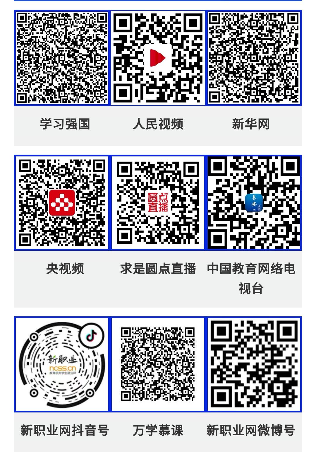 Screenshot_20210610_225142_com.tencent.mm_edit_38.jpg